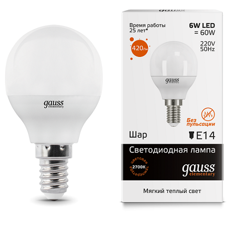 Лампа Gauss LED 6W E14 4100K