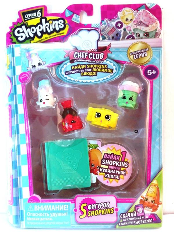 Купить Shopkins, Шопкинс (6 сезон) 5 игрушек в упаковке ...
