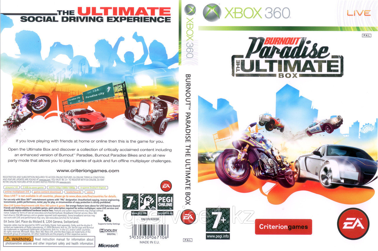 Burnout Paradise The Ultimate Box - ИП «GService» в Алматы