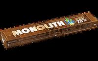 Монолит РЦ Ø 4 мм и 5 мм 1 кг