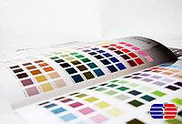 Краска для офсетной печати CoMax