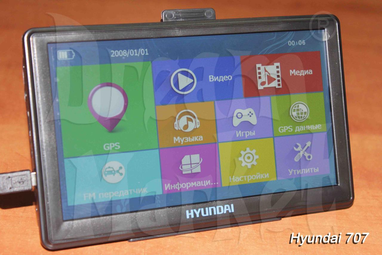 GPS-навигатор Hyundai 707, 7 дюймов, ОЗУ 128 Мб, память 4 Гб, карты