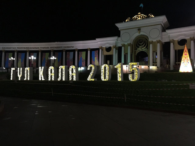 Фестиваль Гулкала 2015 -1
