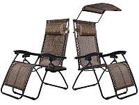 Раскладное кресло-шезлонг, Универсальное