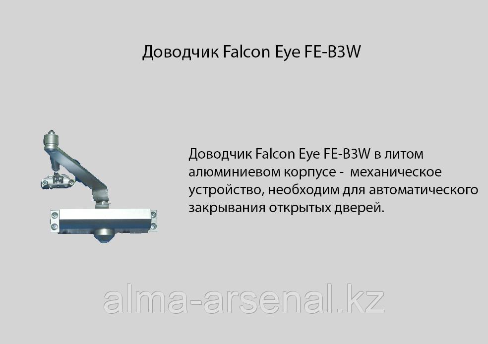 Доводчик Falcon Eye FE-B3W