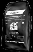 Фильтрующий материал с активированным кокосовым углем AK47 12x40 (50л, 25кг)