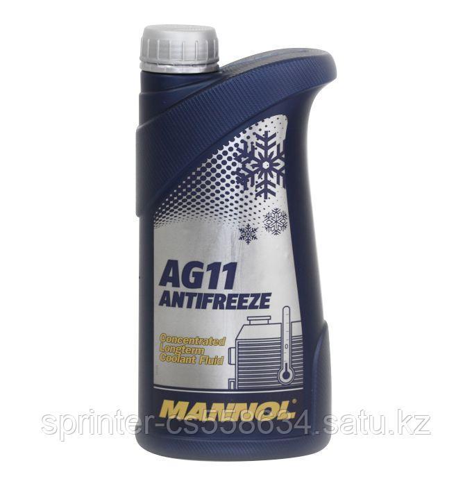 MANNOL Antifreeze AG11 -40 1 литр