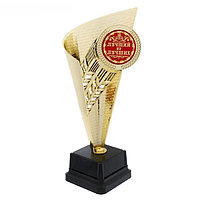 """Кубок с медалью """"Лучший из лучших"""", 12,9 см × 9,6 см × 25,9 см"""