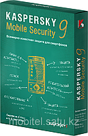Антивирус Kaspersky mobile security 9.0