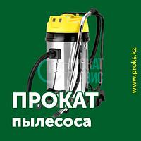 Прокат Black&Decker