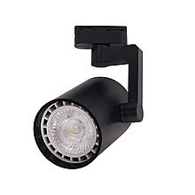 Трековый светодиодный светильник LD-24W COB-диод (на шинопроводе) LED PAR30(в комплекте), черный