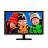 "Монитор 21.5"" PHILIPS 223V5LSB/62 Чёрный"