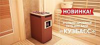 Угольно-дровяная печь для бани и сауны «Кузбасс»