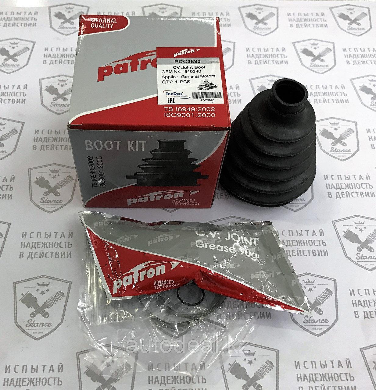 Пыльник гранаты внутренний Geely GC6/MK/CROSS