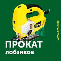 Прокат лобзика Black&Decker