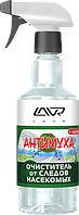 Антимуха LAVR Anti Fly+Radiator Cleaner