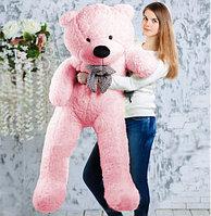 Мишка 160 см розовый