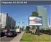 Реклама на билбордах, фото 1