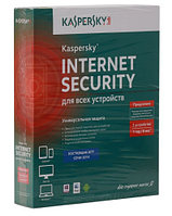 Антивирус Kaspersky Internet Security 2018