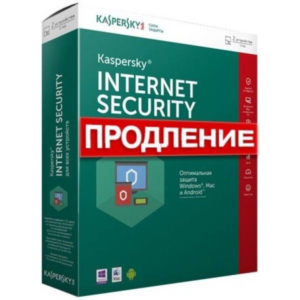 Антивирус Kaspersky Internet Security 2018, продление