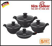 Набор посуды с каменным покрытием, Nice Cooker 8