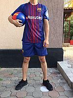 Футбольная форма ФК Барселона