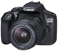 Зеркальный фотоаппарат Canon EOS 1300D 18-55lll, фото 1