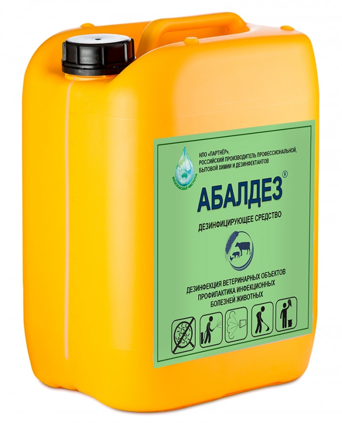 Дезинфекция объектов животноводства Абалдез (5 литров)