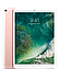 IPad Pro 10.5 64Gb  Wi‑Fi + Cellular Silver, фото 4