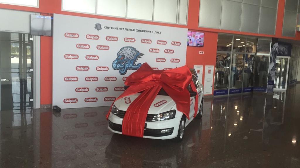 Подарочное оформление главного приза авто машины
