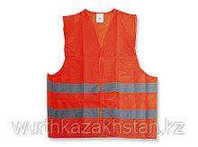Жилет рабочий оранжевый со светоотражающими полосками