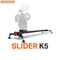 Слайдер Konova K5 (длиной 1,2 метра)
