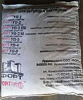 Гидроизоляционная добавка для бетона Форт «УП-1»