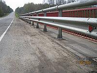 Мостовые ограждения барьерного типа 11МО, фото 1