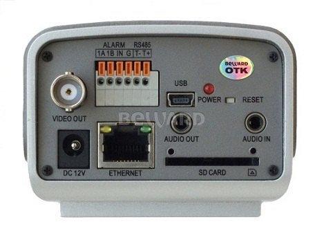 IP видеокамера B1062, фото 2