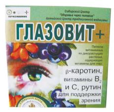 Пилюли(монпасье) Глазовит+, снятие глазного утомления,предохранение слизистой от отслоения, 30г, гранулы 0,75г