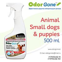 OdorGone Animal SMALL DOGS (500 мл), фото 1