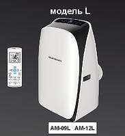 Кондиционер мобильный AM-09F