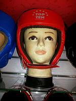 Кожаный шлем для бокса TopTen