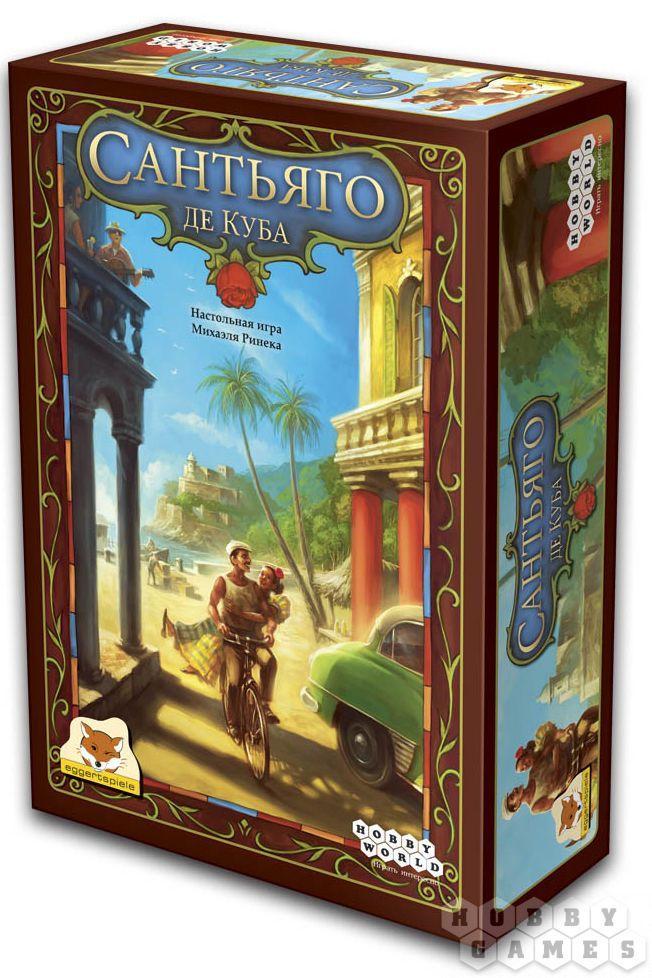 Настольная игра: Сантьяго Де Куба, арт