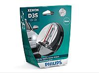 Ксеноновая лампа Philips D3S X-treme Vision Gen2, фото 1