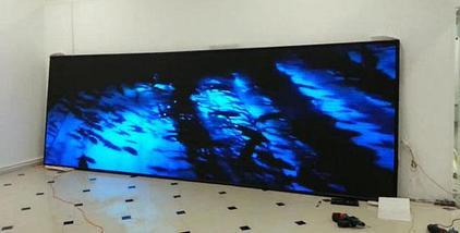Экран Р4, фото 2