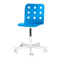 Стул для школьника ЮЛЕС синий ИКЕА, IKEA