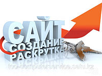 Проектирование веб-сайтов