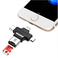 OTG-переходник Apple Lightning to Micro-SD, для переноса файлов с iPhone на Micro-SD