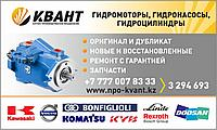 Гидронасос Bosch Rexroth A10VO18,  A10VO28, A10VO45, A10VO71, A10VO100, A10VO140