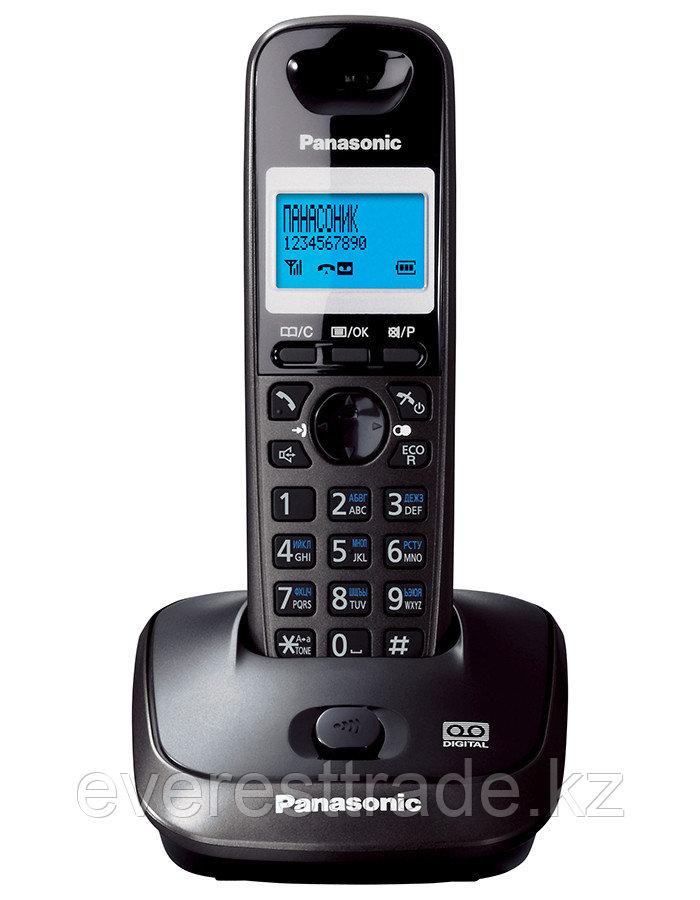 Телефон беспроводной Panasonic KX-TG2521