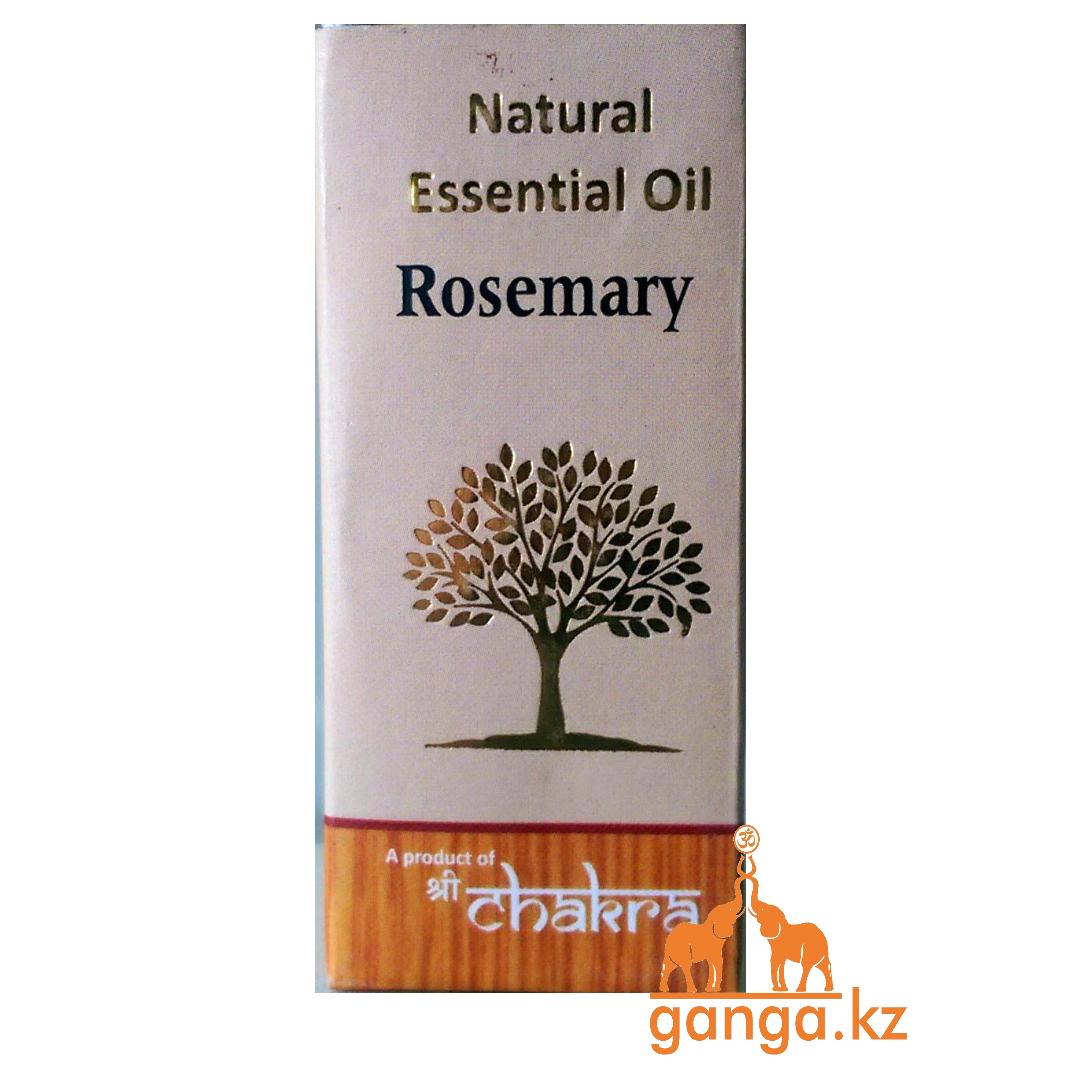 Натуральное эфирное масло Розмарин (Rosemary CHAKRA), 10 мл