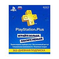 PS3/PS4 Playstation Plus Card 365 Days 513058