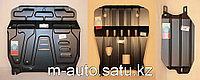 Комплект Защиты картера двигателя, кпп и раздатки на Mitsubishi Pajero/Митсубиши Паджеро 4 2006-